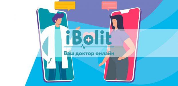 Телемедицина от iBolit
